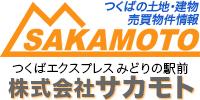 bnr_sakamoto